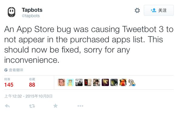"""苹果对待应用下架的新政策为""""Bug"""""""