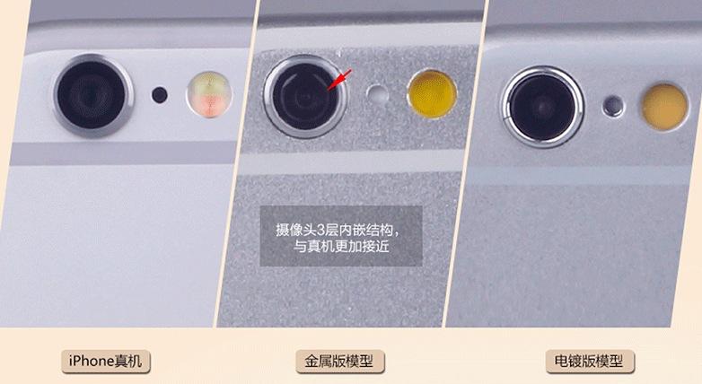 知道古尚古的纯黄色闪关灯iPhone是个什么鬼——模型机